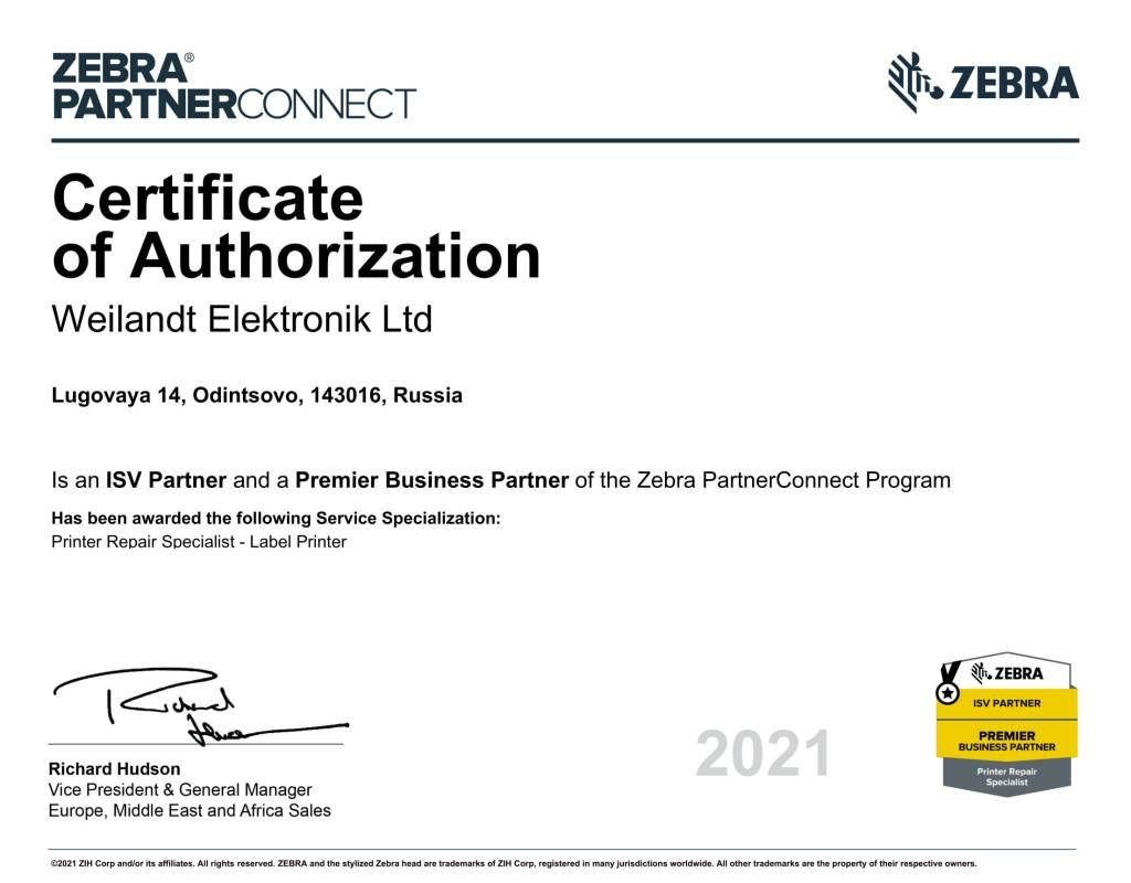 Certificate_of_Authorization_2021_02_15-1.jpg